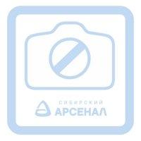 Фото Сибирский арсенал Лицензия