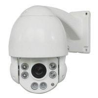 Фото Поворотная AHD видеокамера Polyvision PS-A2-Z10 v.3.6.1