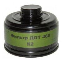 Фото Фильтр к противогазу ДОТ 460 (м.K2)