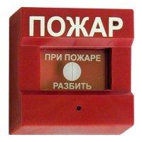 Фото Болид ИПР 513-3А
