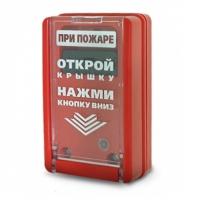 Фото ИПР-55 (красный)