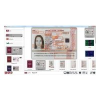 Фото Информационно-справочная система Регула «Passport» Brief