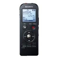 Фото Цифровой диктофон Sony ICD-UX534F/B
