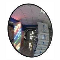 Фото Зеркало обзорное для помещений круглое 300 мм