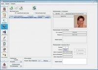 Фото Модуль программного обеспечения «Автопарк»