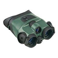 Фото Бинокль ночного видения Юкон Tracker 2x24 LT