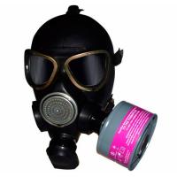 Фото Противогаз гражданский ГП-7БВ Универсал маска
