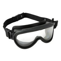 Защитные очки АТАС 510-Т