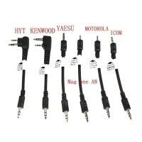 Программатор универсальный Motorola/Vertex/Kenwood/Icom/Alinco/Hytera